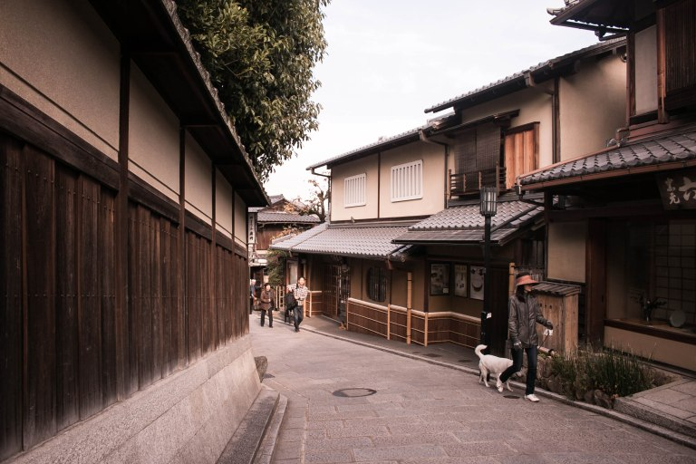 OFF TO KYOTO | OFFTOWANDER.COM